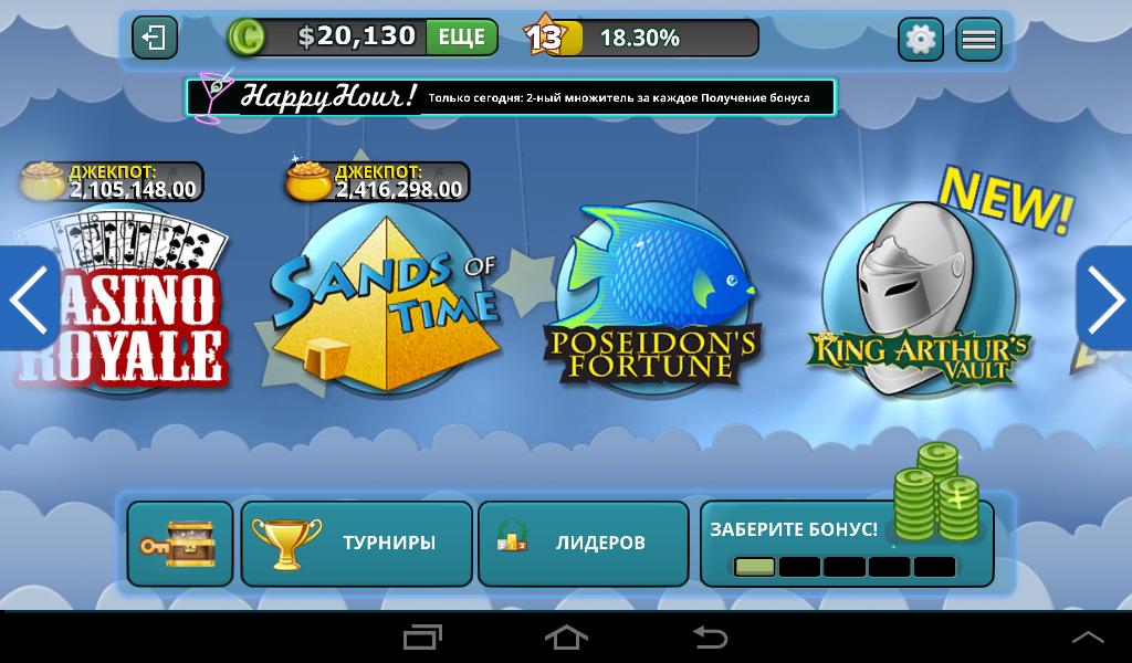 для телефонов мобильных автоматы игровые онлайн