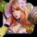 蜀山仙境Online-全新伺服器鐵翼天龍斬 (繁) icon