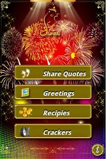 Delicious Diwali - screenshot thumbnail