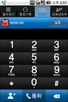 Screenshot of Skypasstel