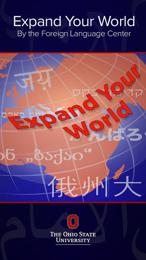 Expand Your World- screenshot