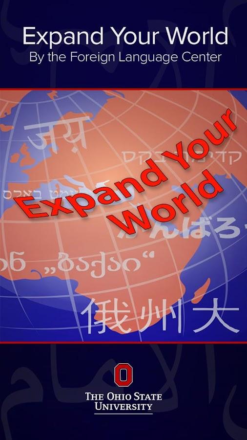 Expand Your World - screenshot