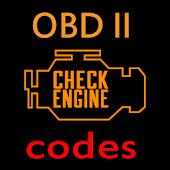 اكواد اعطال السيارات OBD ll