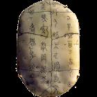 中華古典名著 icon