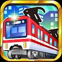トレインシティ![登録不要の電車&街作りゲーム] icon