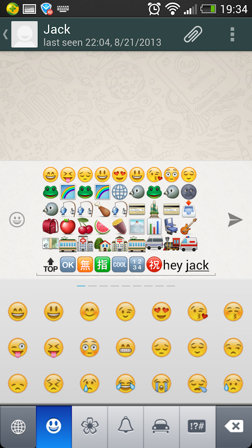 iPhone Emoji Keyboard - screenshot