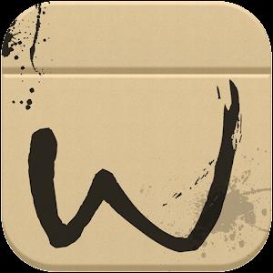 Olive Handwrite 商業 App LOGO-APP試玩