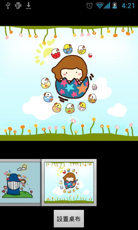 Zchicken Theme GO Launcher EX - screenshot