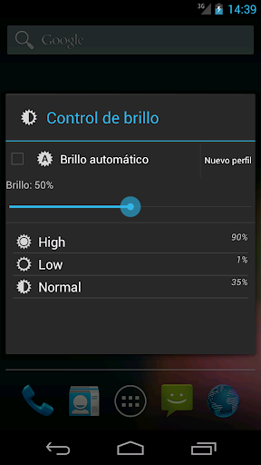 Another Brightness Profile