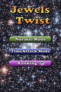 Jewels Twist