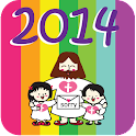 2014 Colombia Public Holidays icon