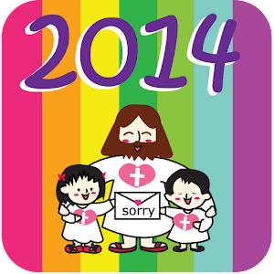 2014 Colombia Public Holidays 工具 LOGO-玩APPs