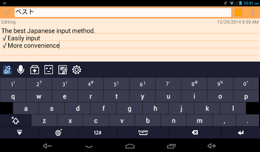 how to change japanese keyboard to romaji