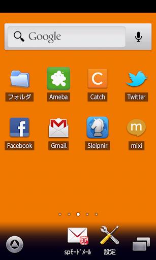 オレンジカラー♪壁紙【アンドロイド壁紙】