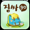 짐싸go icon