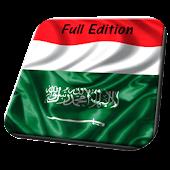 Indonesian Arabic Dictionary