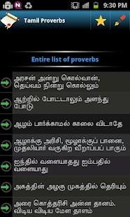 Tamil Proverbs- screenshot thumbnail