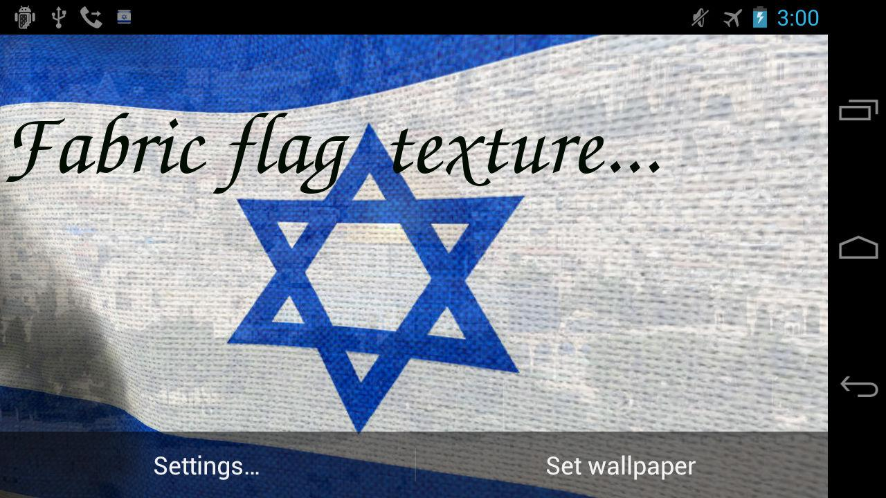 3D Israel Flag Live Wallpaper - screenshot