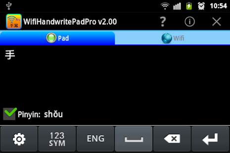 Wifi Handwrite Pad Pro- screenshot thumbnail