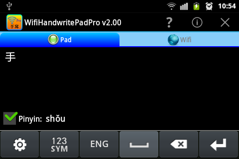 Wifi Handwrite Pad Pro- screenshot