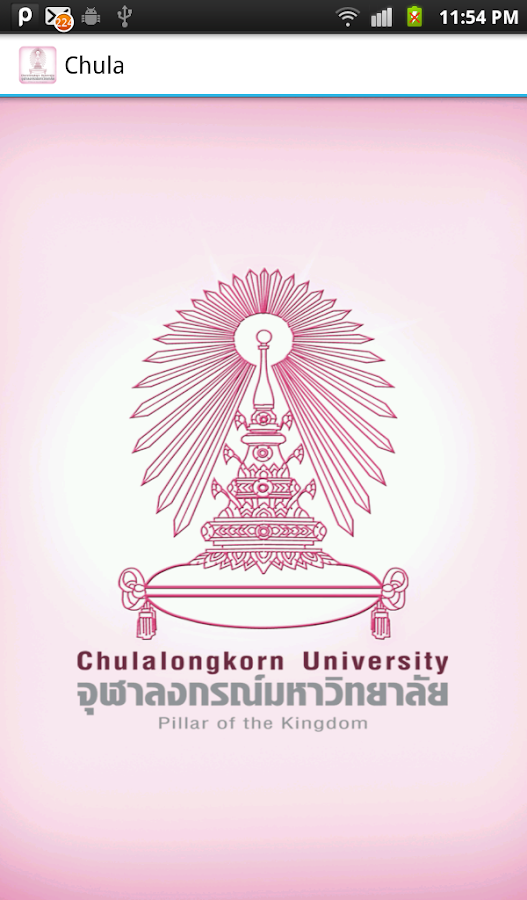 Chulalongkorn Mobile- screenshot
