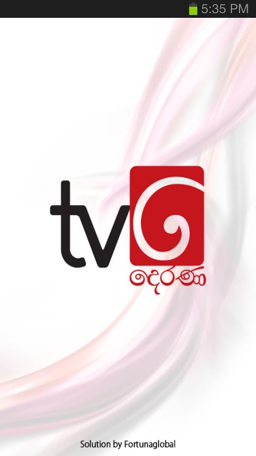 TV Derana | Sri Lanka - screenshot