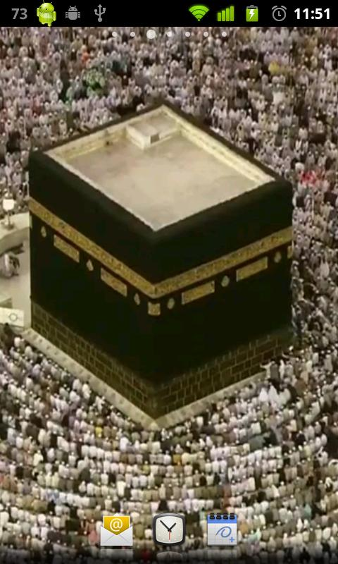 Mecca Hajj Live Wallpaper- screenshot