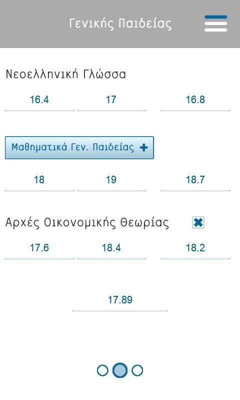 Υπολογισμός μορίων - Έκκεντρο - screenshot