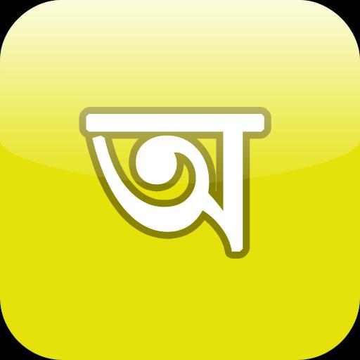 Download Bengali app apk latest version 1 0 • App id com covano Bengali