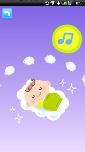 無料健康Appのみんなのベビースマイルforポケットメディカ|記事Game