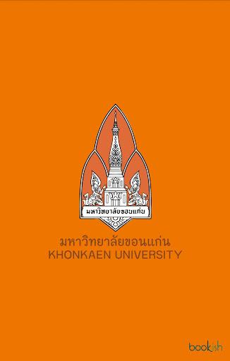 KKU Bookish