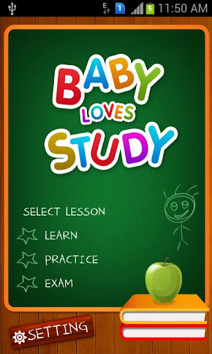 Baby Loves Study