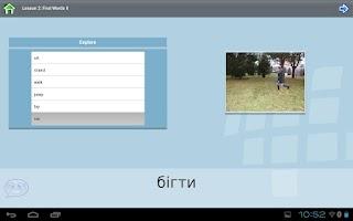 Screenshot of Z_L-Lingo Learn Ukrainian HD
