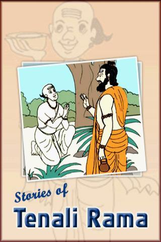 Stories Of Tenali Ramakrishna
