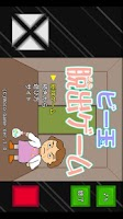 Screenshot of ビー玉脱出ゲーム