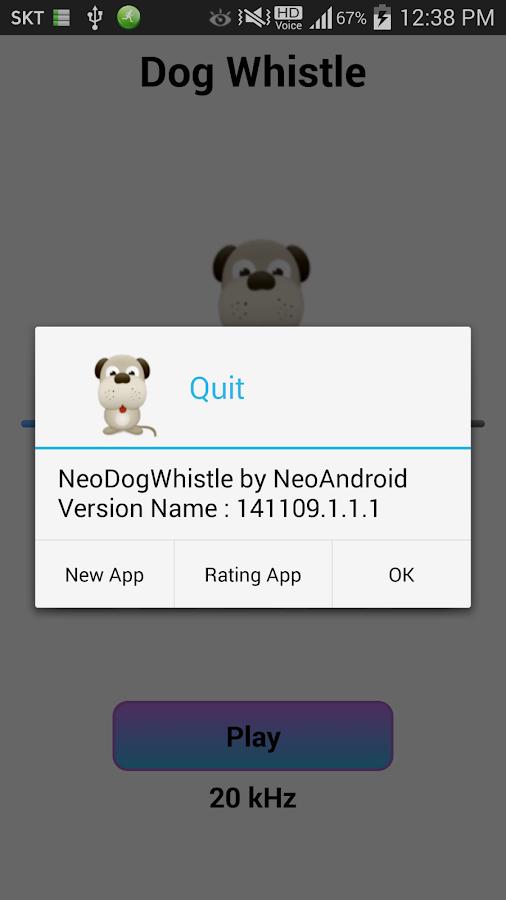 Dog whistle (Free) - screenshot