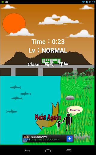 【免費解謎App】早計君-APP點子
