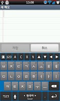 Screenshot of dodol Keyboard Theme(GrayBlue)