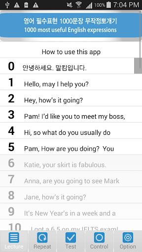 말킴의 영어필수표현 패턴 Dialogue Lite