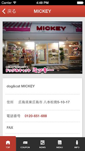 免費下載生活APP|Dog&Cat MICKEY app開箱文|APP開箱王