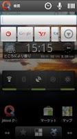 Screenshot of JWord クイックサーチボックス byGMO