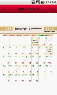 Download Aplikasi Android, Islamic Calendar 2013