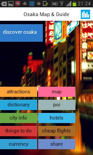 大阪オフライン地図案内フライトのレストラン