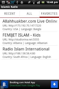 Islamic Radio- screenshot thumbnail