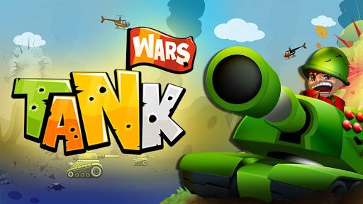 陸軍戦車ウォーズシューティングゲーム