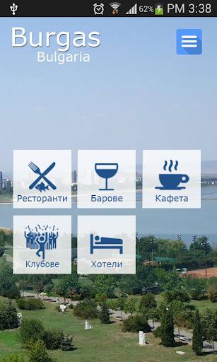 Burgas App