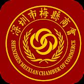 深圳梅县商会