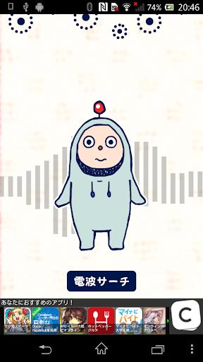 【2009‧再遇東京】1.8 台場 大江戶溫泉物語 @ 楓少爺的 楓言瘋語 :: 痞客邦 PIXNET ::