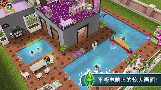 sims 3 free download - App news and reviews, best software downloads and discovery - Softonic