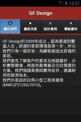 GF Design